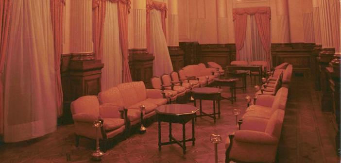 El Senado descansa